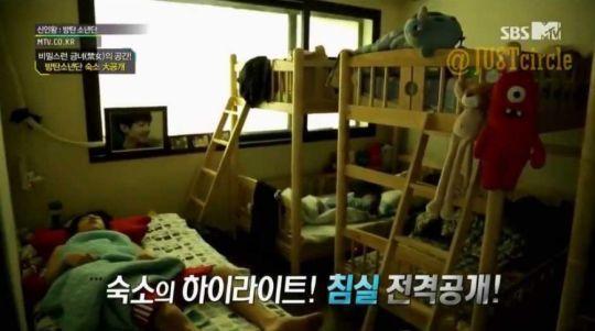 Dorm yang digunakan oleh BTS pada 2013